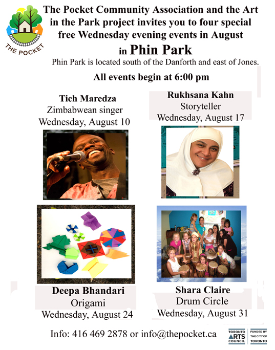 Art in Phin Park Special Guests Poster