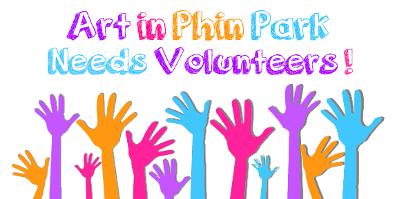 artInPhinPark_volunteers