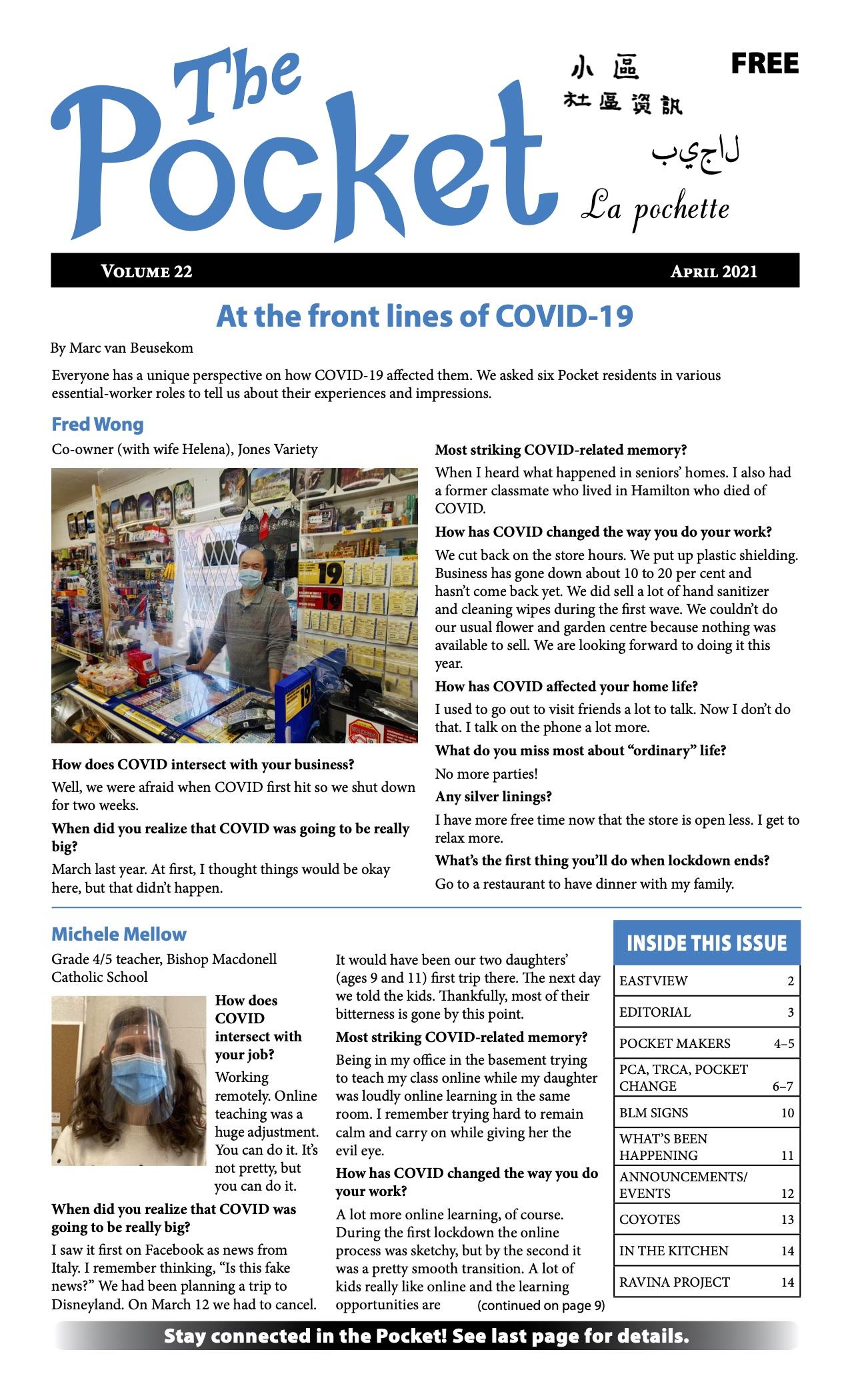 PocketNewsletterVolume20_frontPage